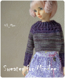 Alpaca sweater with fashionable silhouette