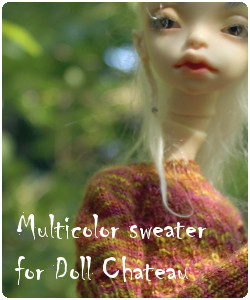 Kid Doll-chateau BJD Multicolored Sweater