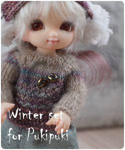 Winter outfit for pukipuki